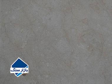 سنگ مرمریت غین