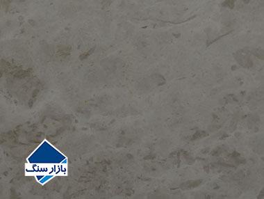 سنگ مرمریت گوهره درجه یک
