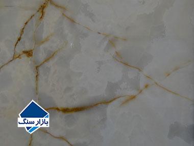 سنگ مرمر سفید ۱