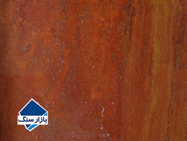 سنگ تراورتن قرمز اصفهان