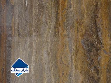 سنگ ساختمانی تراورتن سیلور طلائی