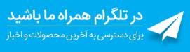 تلگرام بازارسنگ ساختمانی